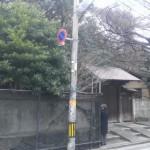 福岡市中央区の寺院、安養院に行ってきました。