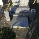 福岡市営平尾霊園のお墓のご相談です。