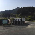 飯塚市営、飯塚霊園での現地の確認でした