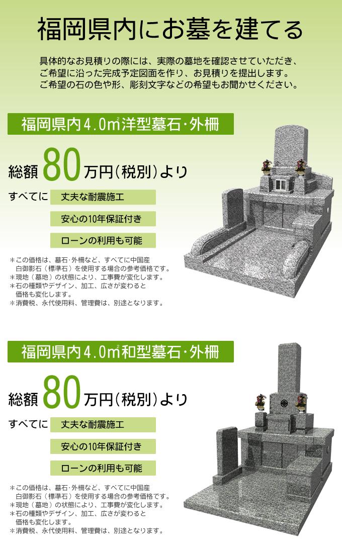 f_sogaku80