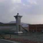 篠栗町の極楽霊苑。現地の見学、ご案内に
