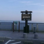 長崎県島原半島の石材店さんへ