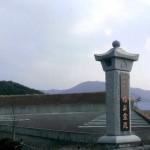 ささぐり極楽霊苑へ 福岡の霊園ご案内