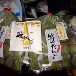 新潟県村上市からとても素敵な笹だんごを。