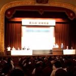 日本石材産業協会の年次大会2015へ 大阪市中央公会堂にて