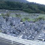 平成27年度の当選墓地を確認してきました【福岡市立西部霊園】