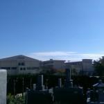 福岡市南区野間にある地域墓地で基礎工事を行ってます。