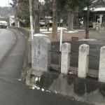 福岡県古賀市にある八幡宮にやってきました。