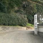 糟屋郡須恵町の寺院、道林寺様にて、お墓のご相談へ