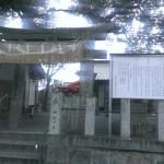 修理後の定期点検作業へ。早良区荒江の荒江楠田神社 様