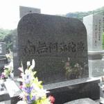福岡市営三日月霊園でのクリーニング作業です