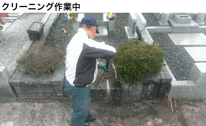 cleaning_001