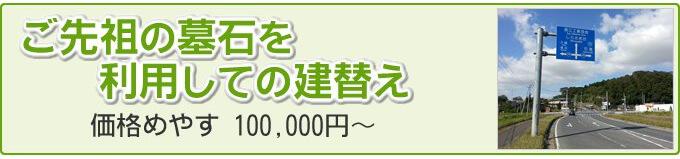 nayami_10_riyou_refo