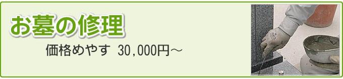 nayami_5_syuri