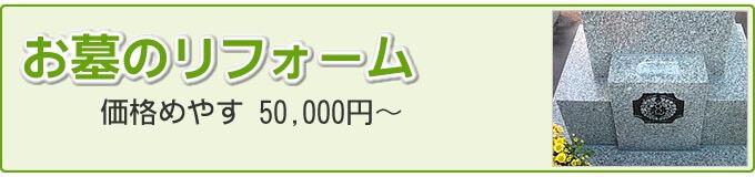 nayami_6_refo