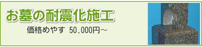 nayami_8_taishin
