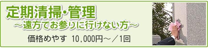 nayami_9_kanri