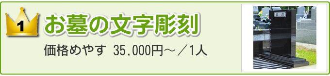 nayami_kaimyou