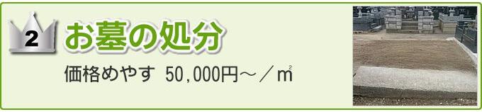 nayami_oakajimai