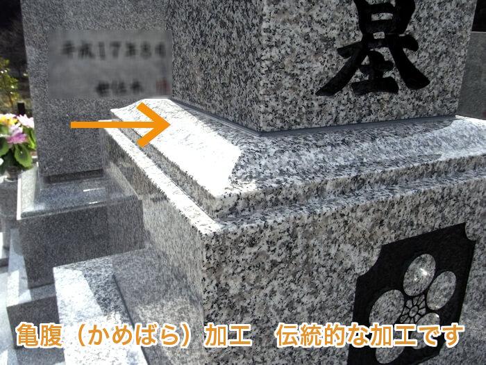 shiro06_1