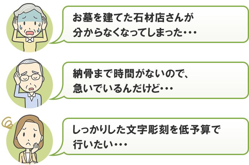 main_nayami1
