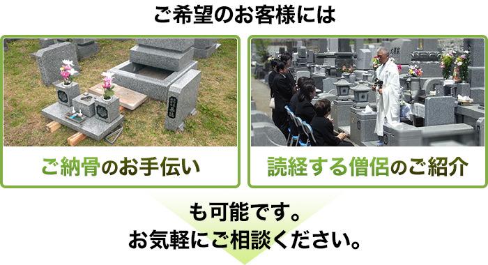 main_noukotsu1