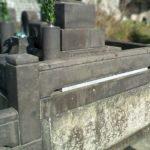 唐津石のお墓の玉垣の割れを修理しました。佐賀県鳥栖市の地域墓地にて