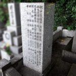 北九州市小石霊園にて、墓誌への追加彫刻と文字の色入れをさせていただきました。