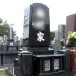 インドM10黒御影、1.28平方の素敵なコンパクトデザイン墓が完成。博多霊苑にて