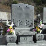 両家墓として残すため、お墓の棹石を交換しました。インド産アーバングレーで作成、法名追加彫刻、福岡市立三日月山霊園にて