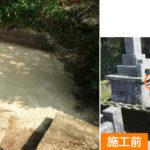 福岡県うきは市吉井町にて、お墓じまいをさせていただきました。関西にお住まいのお客様、郵送やお電話でのご対応