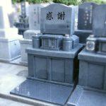 宗像市ルンビニー墓苑にて、G654長泰(グレー御影)の洋型墓石を建立。「亀腹加工」や「香箱加工」で、細部まで高級感を感じる丁寧な造り