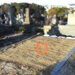 福岡市立平尾霊園にて、60年前の古いお墓のお墓じまい工事。事前確認をしっかり行い、安心のお墓じまい